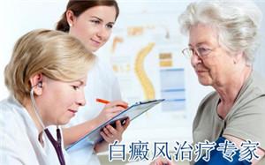 白癜风治疗1.jpg